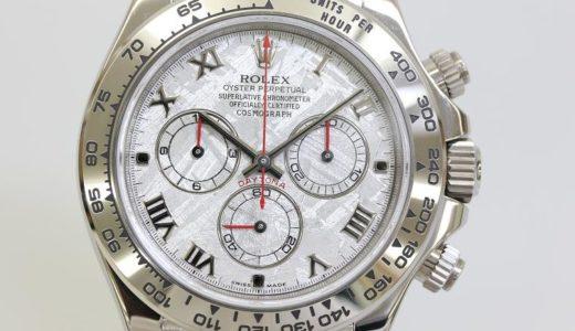 ブランド 時計 買取 価格表