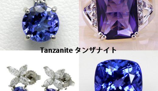タンザナイトの指輪の意味とは?タンザナイトが人気の理由に迫る!