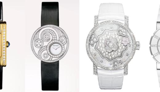 レディース・ブランド時計!女性に人気な時計を女性鑑定士が紹介!
