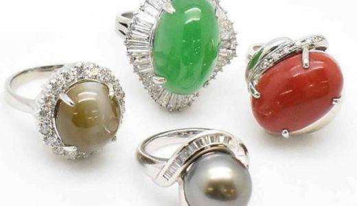 宝石が売れないとお悩みの方必見!高く売るにはどうしたらいいの?