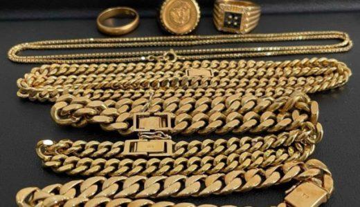 遺産整理を行う際の注意点!亡くなった親御さんの持っていた貴金属を売るならお任せ下さい