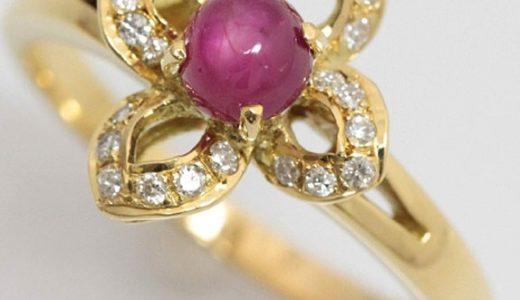 海外に行った時に買ったスタールビーの指輪<br><span  class=