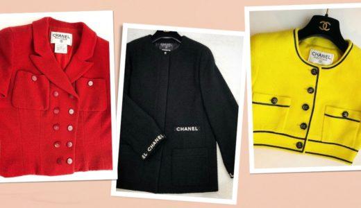 1980年代に流行ったシャネルのジャケット<span  class=