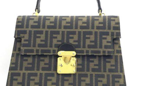 すごく昔に買ったフェンディのバッグ。こんな値段になるなんて夢みたい<span  class=